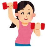 登山は体力が重要!自分の体力レベルと選ぶ山について