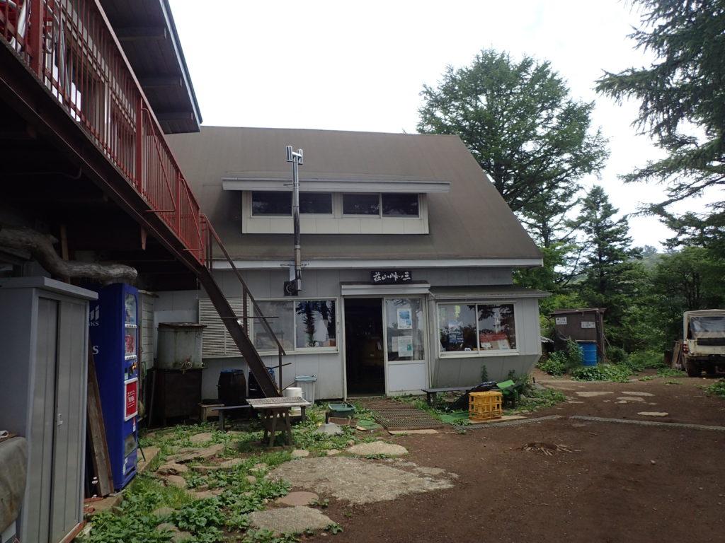 三つ峠山荘