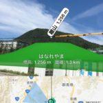 AR山ナビ 無料で使える便利な山座固定アプリ