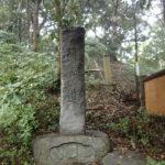 大塚山公園 絹の道を行く