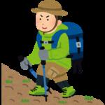 若者が登山しない5つの理由 若者よ山に登れ!