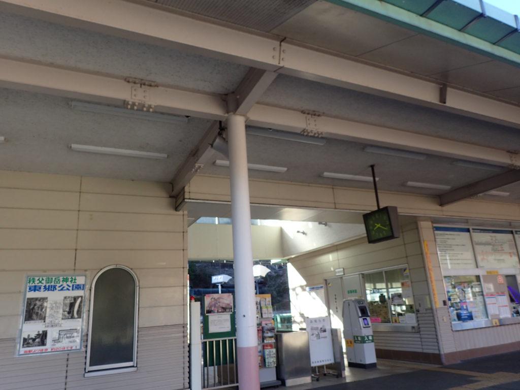 吾野駅からスタート