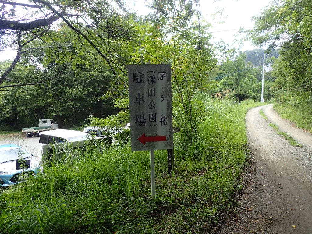 茅ヶ岳駐車場
