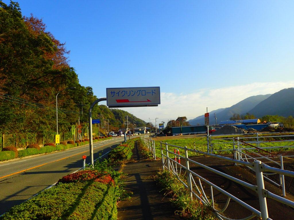 釜無川サイクリングロード